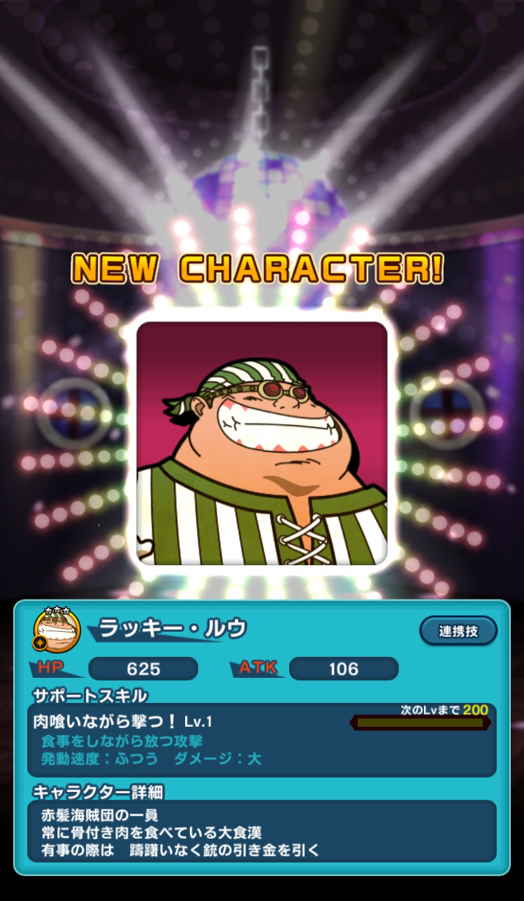 One Piece Dance Battle ~ 04 (New Characters)